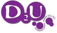 תאילנד עם D2U